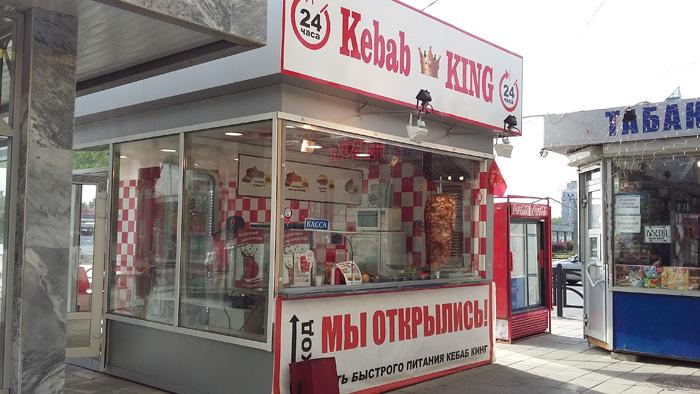 Kebab King (шаурма на Куйбышева - 8 Марта)